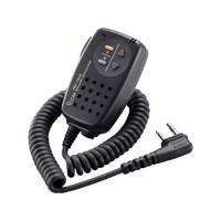 Icom HM-75LS Remote Control Speaker Mic for ID-31A & ID-51A