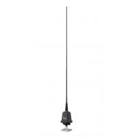 Icom AH740 Relay Antenna