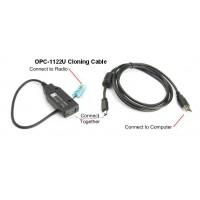 Icom OPC-1122U Programming Cable - USB PC Connector