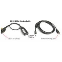 Icom OPC-1862 Programming Cable