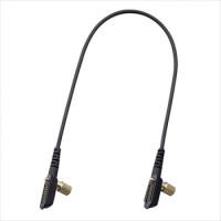 Icom OPC-1870 Cloning Cable, Radio-to-Radio - 14 Pin Connector