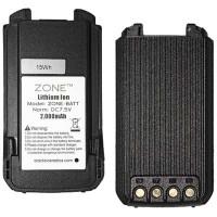 BlackBox Zone Radio Battery 2000mAh