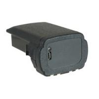 G2G7038 | Motorola APX6000 Battery Replacement (2500mAh)