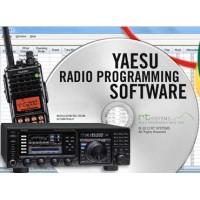 YCE13 Standard Horizon Programming Software - Download