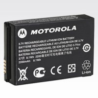 Motorola PMNN4468 - 2300mAh Battery