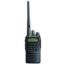 Vertex Standard VX-459 - Replaced by the Motorola MVX-459